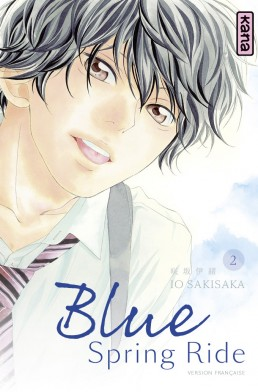 678177Bluespringride2