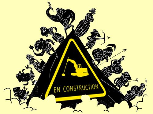 page_en_construction copie